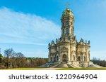 znamenskaya church  church of... | Shutterstock . vector #1220964904