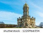 znamenskaya church  church of... | Shutterstock . vector #1220966554