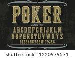 font script typeface vector... | Shutterstock .eps vector #1220979571