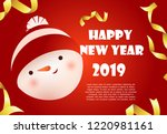 happy new year red banner...   Shutterstock .eps vector #1220981161