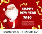 happy new year red banner...   Shutterstock .eps vector #1220981164