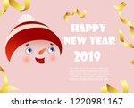 happy new year pink banner...   Shutterstock .eps vector #1220981167