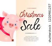 christmas sale light beige...   Shutterstock .eps vector #1220981257