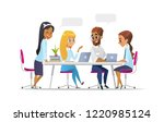 meeting business people in a... | Shutterstock .eps vector #1220985124