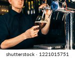 hand of bartender pouring a... | Shutterstock . vector #1221015751