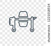 concrete mixer concept vector... | Shutterstock .eps vector #1221018514