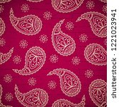 this is a paisley pattern... | Shutterstock .eps vector #1221023941