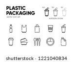 plastic packaging icon set.... | Shutterstock .eps vector #1221040834