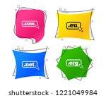 top level internet domain icons.... | Shutterstock .eps vector #1221049984