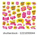 sale banner. super mega... | Shutterstock .eps vector #1221050044