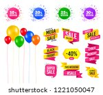 balloons party. sales banners.... | Shutterstock .eps vector #1221050047
