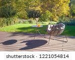 beautiful coffee table with...   Shutterstock . vector #1221054814