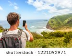 travel tourist man in hawaii... | Shutterstock . vector #1221092971