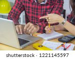 architect discuss with engineer ... | Shutterstock . vector #1221145597
