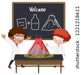 student volcano science... | Shutterstock .eps vector #1221218611