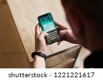 moldova  hincesti  29.10.2018.... | Shutterstock . vector #1221221617