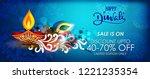 happy diwali traditional...   Shutterstock .eps vector #1221235354