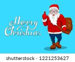merry christmas card fashion... | Shutterstock .eps vector #1221253627