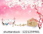 boar new year card setsubun... | Shutterstock .eps vector #1221259981