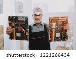 repairman of the computer... | Shutterstock . vector #1221266434
