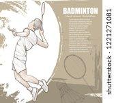 sport background design.... | Shutterstock .eps vector #1221271081