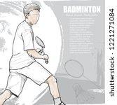 sport background design.... | Shutterstock .eps vector #1221271084