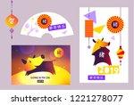 twenty nineteen 2019 year party ... | Shutterstock .eps vector #1221278077