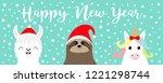 happy new year. llama alpaca ...   Shutterstock .eps vector #1221298744