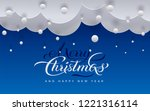 merry christmas holiday design  ... | Shutterstock .eps vector #1221316114