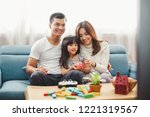 happy asian family lifestyle... | Shutterstock . vector #1221319567