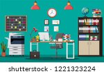 office building interior. desk... | Shutterstock . vector #1221323224