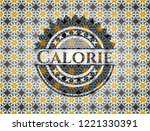calorie arabic emblem.... | Shutterstock .eps vector #1221330391