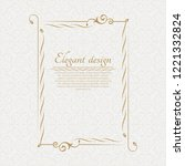 decorative template of a frame... | Shutterstock .eps vector #1221332824