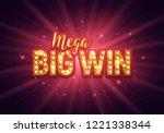 shining retro sign mega big win ... | Shutterstock .eps vector #1221338344