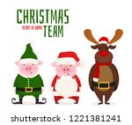 christmas team. pig dressed in... | Shutterstock .eps vector #1221381241