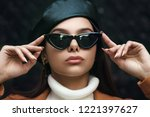 outdoor close up fashion... | Shutterstock . vector #1221397627