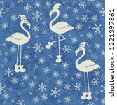 christmas seamless pattern with ... | Shutterstock .eps vector #1221397861