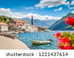 scenic panorama view of the... | Shutterstock . vector #1221437614