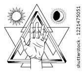 open hand with infinite...   Shutterstock .eps vector #1221475051