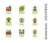 modern set of gardening logos.... | Shutterstock .eps vector #1221478231