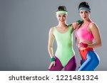 beautiful sporty young women... | Shutterstock . vector #1221481324
