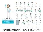 vector scientist man in lab... | Shutterstock .eps vector #1221489274