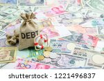 credit default insurance   debt ... | Shutterstock . vector #1221496837