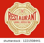 vintage logo. vector layered | Shutterstock .eps vector #1221508441
