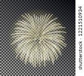 festive fireworks set.... | Shutterstock .eps vector #1221510934