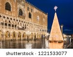 christmas decorations at the... | Shutterstock . vector #1221533077