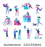 people enjoying their hobbies ... | Shutterstock .eps vector #1221533641