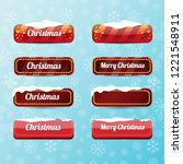 christmas vector red glossy... | Shutterstock .eps vector #1221548911