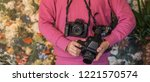 self portrait of photographer... | Shutterstock . vector #1221570574