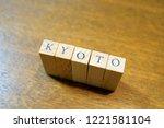 wooden text block of visit kyoto | Shutterstock . vector #1221581104